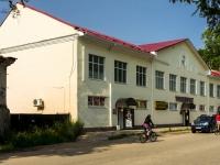Ostashkov, st Rabochaya, house 24. supermarket