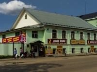 Ostashkov, st Rabochaya, house 32. store