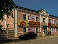 Ostashkov, st Rabochaya, house 34. store