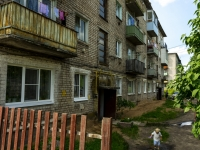 Осташков, Рабочая ул, дом 36