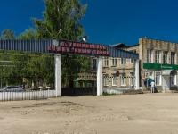 Осташков, Рабочая ул, дом 60