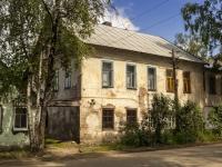 Ostashkov, st Rabochaya, house 2. Apartment house
