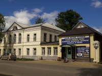 Ostashkov, st Rabochaya, house 6А. store