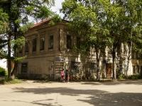 Ostashkov, st Rabochaya, house 10. library