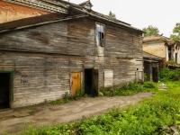Осташков, Рабочая ул, дом 12