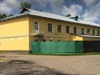 Осташков, улица Рабочий Городок, дом 3. магазин