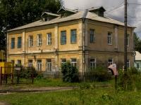 Осташков, улица Рабочий Городок, дом 48. многоквартирный дом