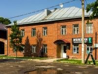 Ostashkov, st Uritsky, house 61. Apartment house with a store on the ground-floor