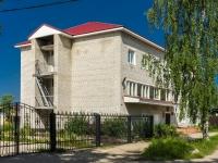 Ostashkov, st Uritsky, house 76. governing bodies