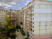 Tula,  , 房屋 2. 公寓楼