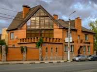 Tula,  , house 16. office building