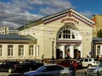 Tula, Lenin avenue, 房屋 94. 汽车站