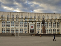 Tula, governing bodies Правительство Тульской области, Lenin avenue, house 2