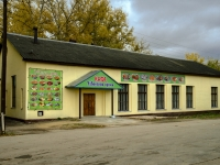 Тула, Путейская ул, дом23А
