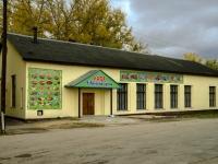 Тула, улица Путейская, дом 23А. кафе / бар