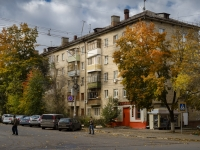 Tula,  , house 14. Apartment house