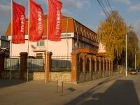 Тула, улица Рязанская, дом 3Е. магазин