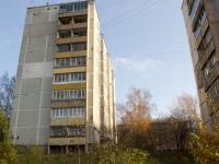 Tula, st Ryazanskaya, house 26 к.1. Apartment house