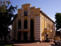 Ульяновск, 12 Сентября ул, дом123
