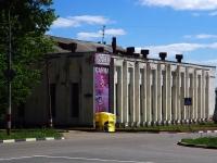 Ульяновск, Пушкинская ул, дом 8