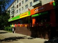 Ульяновск, Пушкинская ул, дом 9