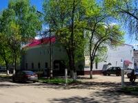 Ульяновск, Пушкинская ул, дом 10