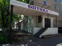Ульяновск, Пушкинская ул, дом 15