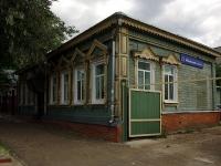 Ульяновск, Льва Толстого ул, дом 22