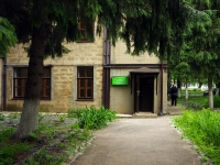 Ульяновск, Льва Толстого ул, дом 30