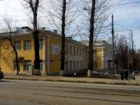 Ульяновск, Льва Толстого ул, дом 36