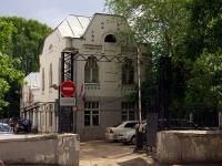 Ульяновск, Льва Толстого ул, дом 40