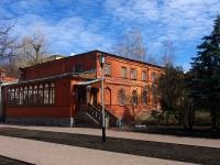 Ульяновск, Льва Толстого ул, дом 44