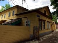Ульяновск, Льва Толстого ул, дом 47
