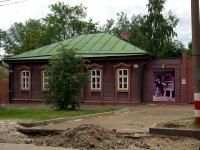 Ульяновск, Льва Толстого ул, дом 49
