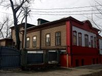 Ульяновск, Льва Толстого ул, дом 52