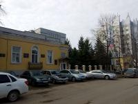 Ульяновск, Льва Толстого ул, дом 58