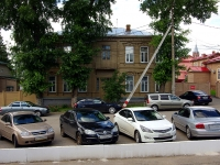 Ульяновск, Льва Толстого ул, дом 69