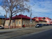 Ульяновск, Льва Толстого ул, дом 71