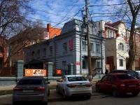 Ульяновск, Льва Толстого ул, дом 77