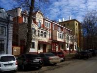 Ульяновск, Льва Толстого ул, дом 79