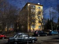 Ульяновск, Льва Толстого ул, дом 89