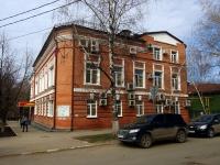 Ульяновск, Льва Толстого ул, дом 91