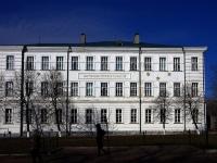 Ульяновск, Льва Толстого ул, дом 97