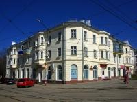 Ульяновск, Ленина ул, дом57