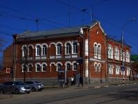Ульяновск, Ленина ул, дом65