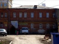 Ульяновск, Ленина ул, дом 114