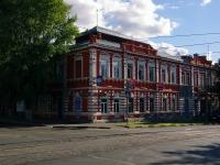 Ульяновск, Ленина ул, дом 122