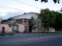Ульяновск, Ленина ул, дом 124