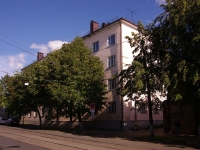 Ульяновск, Ленина ул, дом130