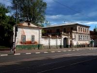 Ульяновск, Ленина ул, дом 140